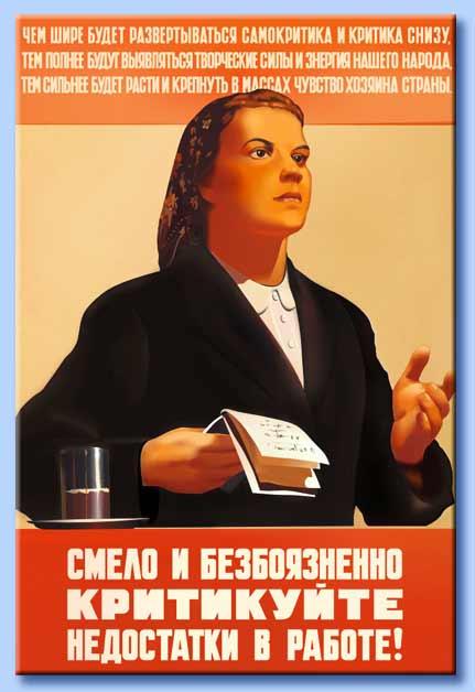 propaganda sovietica