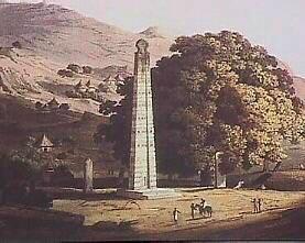 Henri Salt (1780-1827), Vista di Axum.