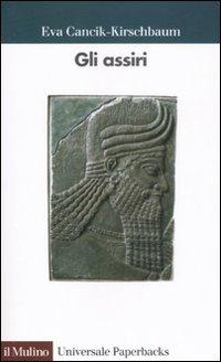 Il grande regno assiro (1950-609 circa a.C.)