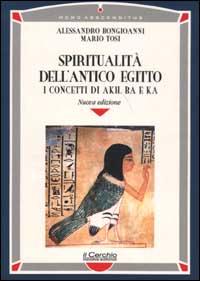 Lo sviluppo del femminino sacro in Egitto