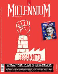 Fq MillenniuM (ottobre 2017). Copertina
