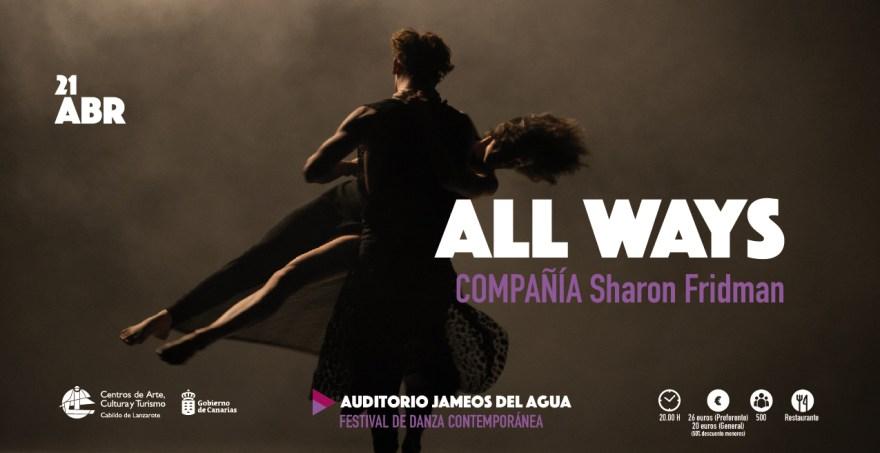 All Ways, Festival de danza Jameos del Agua
