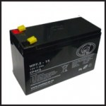 Centurion 12V 7ah Battery
