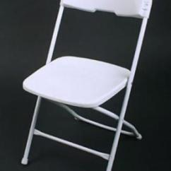 White Folding Chairs Hanging Chair Trade Me Classic Events And Parties Whitewhitefoldingchair Plastic Frame