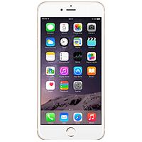 iphone 6 tamiri - iphone 6 olus ekran değişimi