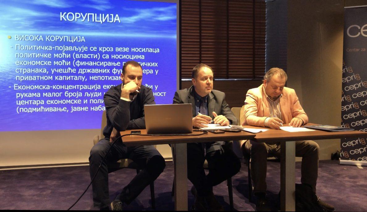 Lazić: Policija mora da bude u službi tužilaštva