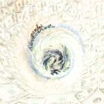 Gumbel: Huracanado EP