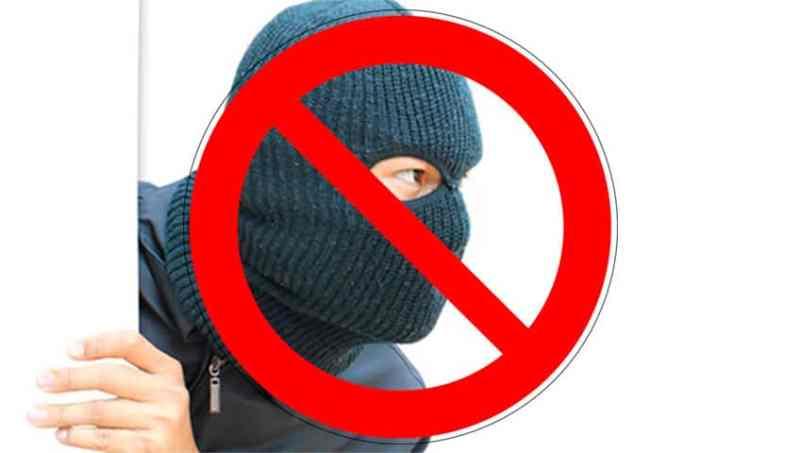 Prohibido el paso a los ladrones