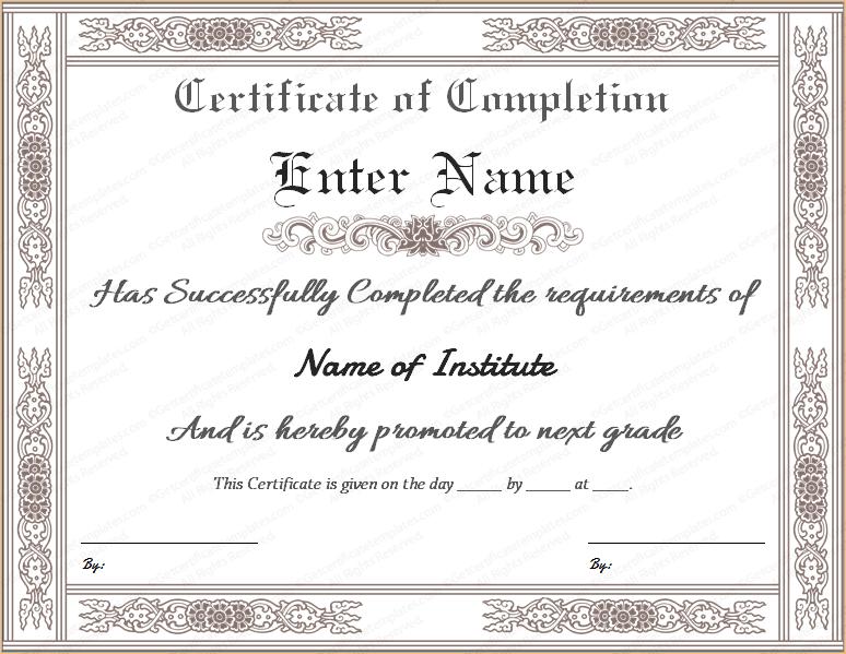 Basketball coach certificate printable yadclub Choice Image