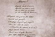Página autógrafa de la «rima XXVII» de Gustavo Adolfo Bécquer (1860). Álbum de Josefina Espín. Fotografía de Rafael Montesinos.