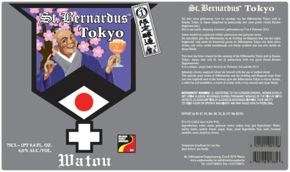 St Bernadus Tokyo 2012