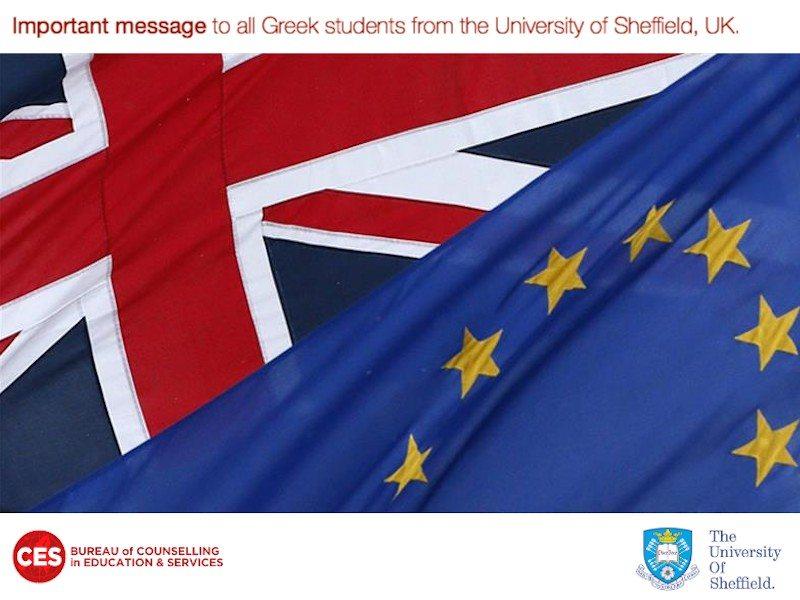 Sheffield University important message