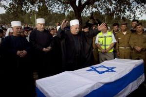 Obsèques d'un soldat Druze de Tsahal
