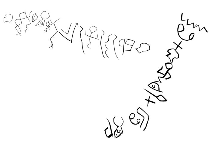 Un dessin de l'une des plus anciennes inscriptions alphabétiques du monde provenant de Wadi El-Hol en Egypte et daté du Moyen Empire (18ème Dynastie) aux alentours de l'époque de Joseph. - BRUCE ZUCKERMAN EN COLLABORATION AVEC LYNN SWARTZ DODD Pots and Alphabets: Refractions of Reflections on Typological Method (MAARAV, A Journal for the Study of the Northwest Semitic Languages and Literatures, Vol. 10, p. 89) (Wikimedia Commons)