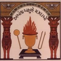 Gruppi di origine zoroastriana