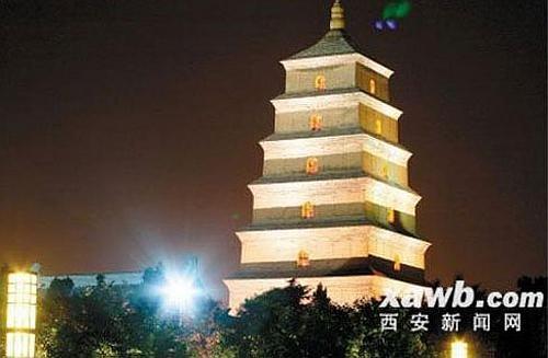China libera imagens de OVNIs. Identificados