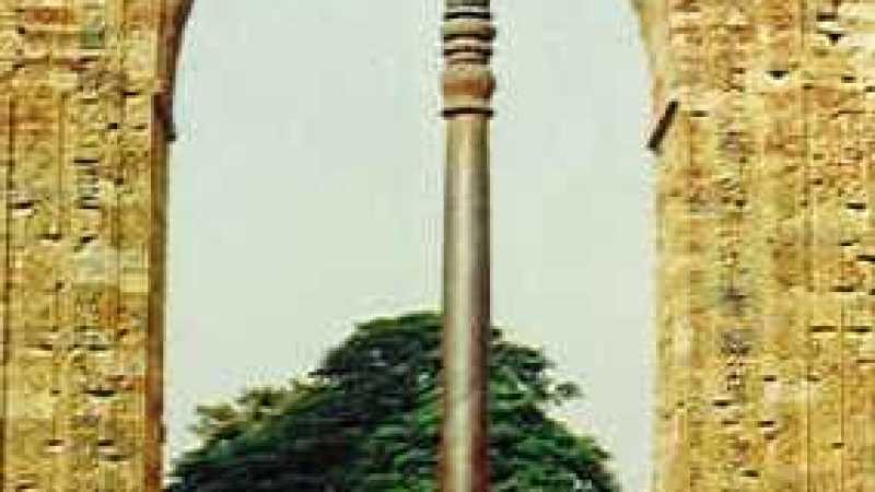 O Pilar de Ferro de Delhi