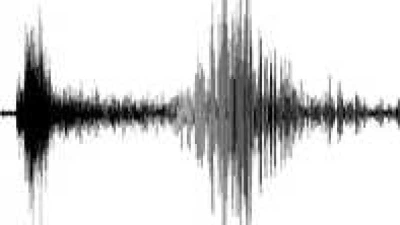 Ruído e tremor de terra em Santa Catarina