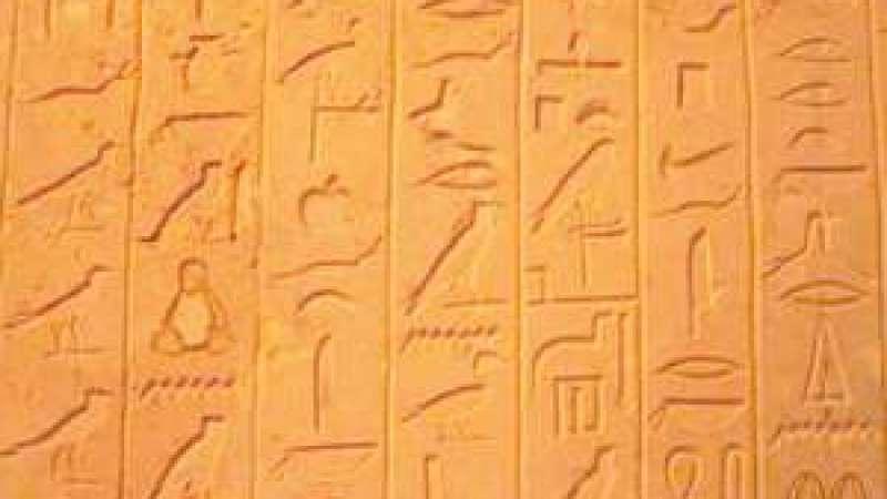 Misteriosos hieroglifos