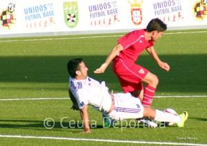 Ernesto debutó con el Atlético de Ceuta ante el Sevilla C en el Murube