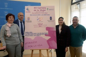 Una imagen de la presentación de la XV Carrera de la Mujer, este martes en el Palacio de la Asamblea