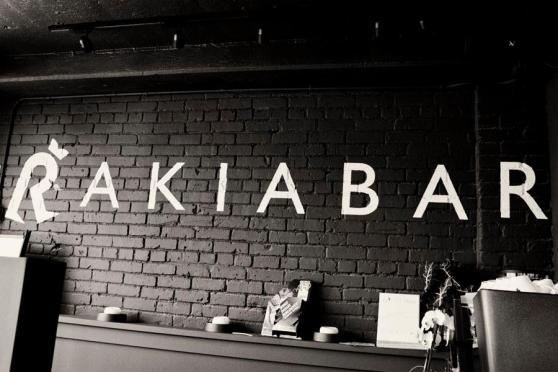 RakiaBar-r120071_n
