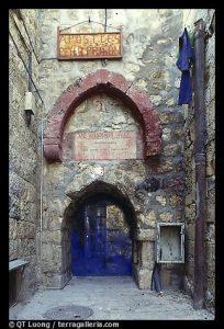 inchisoarea-apostolului-petru-din-ierusalim