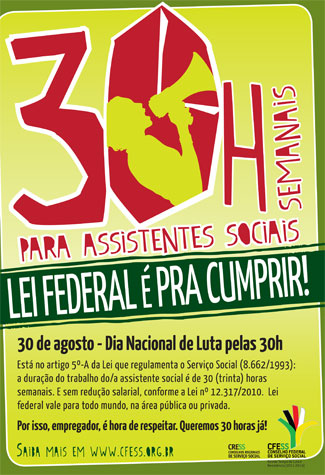 Cartaz produzido para o Dia Nacional de Luta (arte: Rafael Werkema)