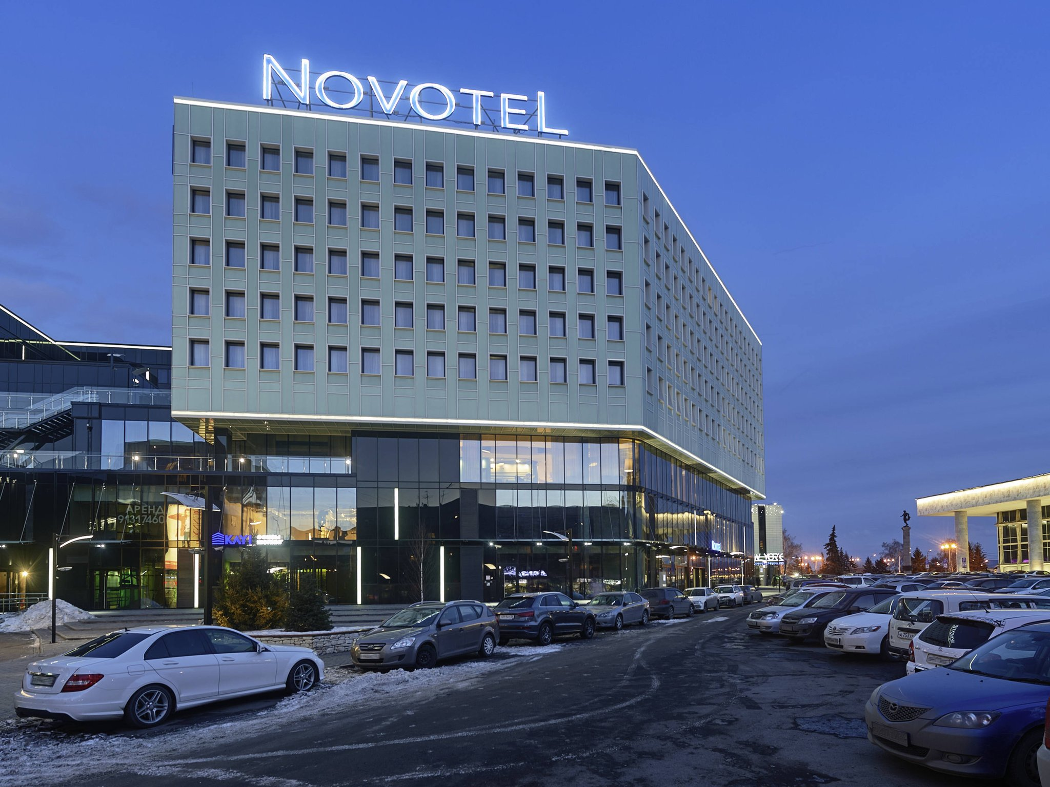 Novotel Krasnoyarsk Center First Class Krasnoyarsk Russia