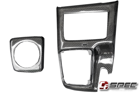 06-11 Honda Civic Carbon Fiber RHD Center Console