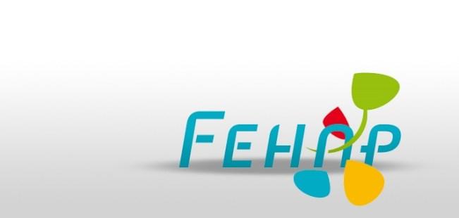FEHAP ce qui change ce mois-ci pour la FEHAP