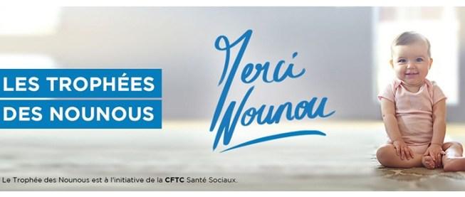 """Les """"Trophées des Nounous"""""""
