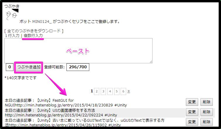 f:id:min0124:20170807223308p:plain