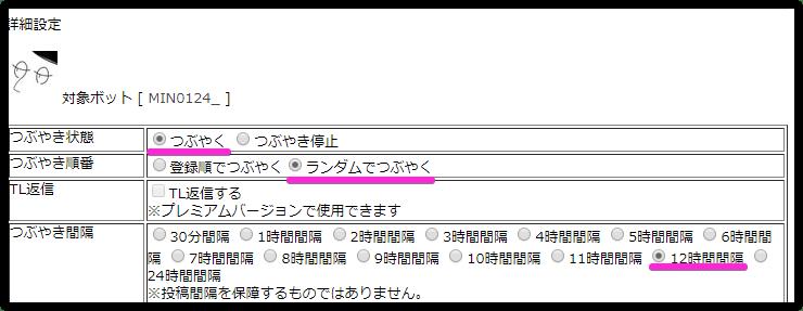 f:id:min0124:20170807223353p:plain