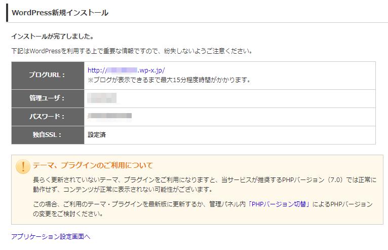f:id:min0124:20180407142245p:plain