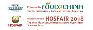 Food Hospitality World 2018 Food Hospitality World 2018 international Home-EN Food Hospitality World 2018