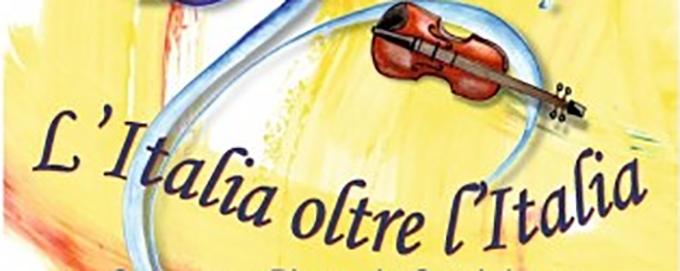 "Festival International d'Italie:""L'Italia oltre l'Italia"""