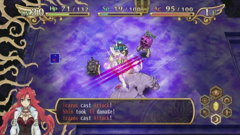 The Awakened Fate Ultimatum (PS3) Review 1