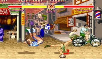 KO: The History of Fighting Games - 2015-04-14 15:18:50