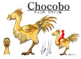 Final Fantasy XV Screens and Concept Art - 2015-11-03 08:09:24