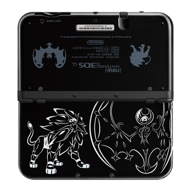 Pokemon-Themed New 3DS Announced In Japan 1