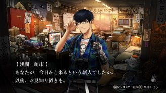 Tokyo Twilight Ghost Hunters: Daybreak Special Gigs (PS Vita) Review 6