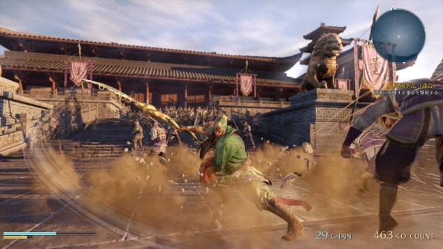 Koei Techmo America Announces Upcoming Release of Dynasty Warriors 9 5