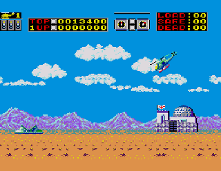 Developer: Dan Gorlin/Sega Publisher: Sega Genre: Arcade Released: 1986 Rating: 4.0