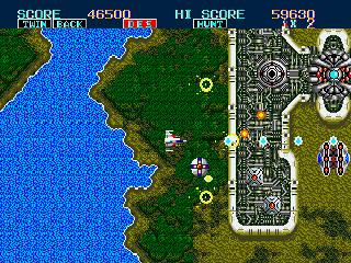 Developer: Technosoft Publisher: Sega Genre: Shooter Released: 08/14/1989 Rating: 4.5