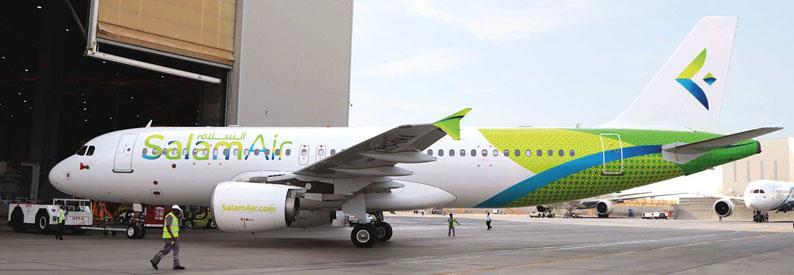 Illustration of SalamAir Airbus A320-200