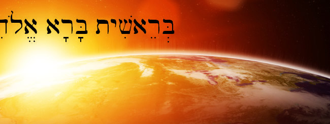 Bereishit In A Nutshell Texts & Summaries Parshah