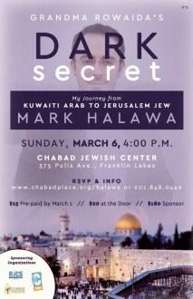 mark halawa chabad