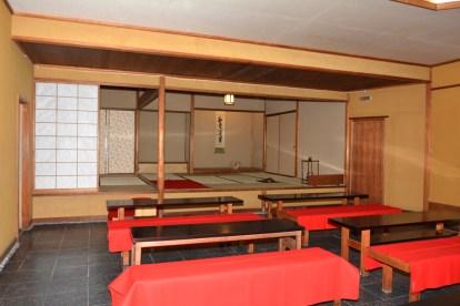 Hakuei-an