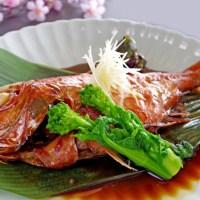 17. Cozidos – Cozidos de peixe – nitsuke de peixe